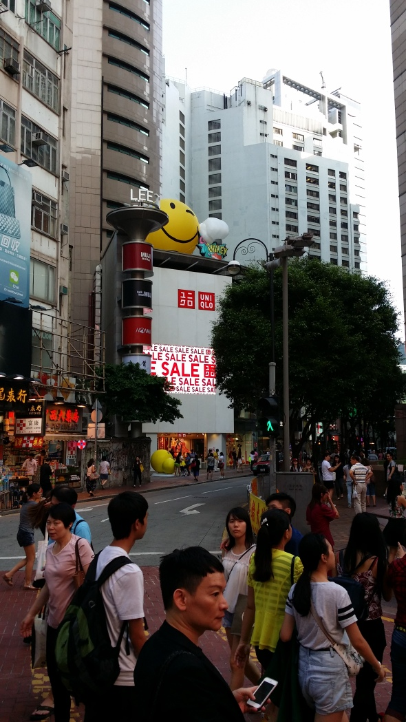 Hysan street view